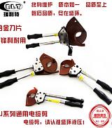盛環棘輪式電纜剪線纜剪刀斷線鉗銅鋁;