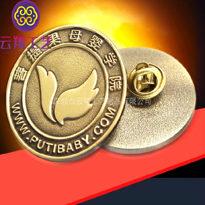 厂家定做logo胸章 金属徽章制作上海徽章工厂哪里定做胸章便宜