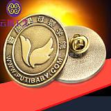 厂家定做logo胸章 金属徽章制作上海徽章工厂哪里定做胸章便宜;