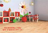 北京医用PVC地板胶橡塑上海成都广常州北京医用PVC地板胶;