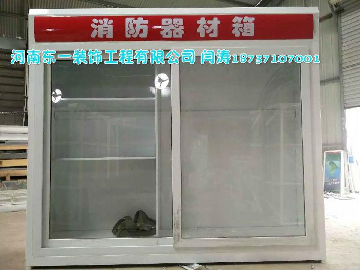 东一直销加油站消防器材箱,欢迎来电!;