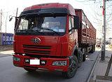 无锡危险品运输公司;