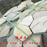 天然文化石 板岩石材 冰裂纹网贴;