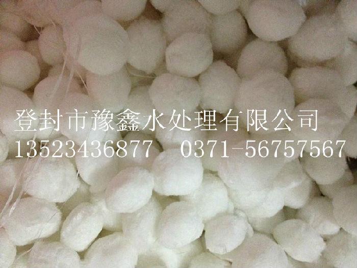 豫鑫环保填料高效纤维球厂家供应;