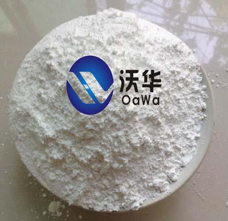 连云港沃华新材料生产加工定制多种玻璃粉低温玻璃粉400度450度500度550度;