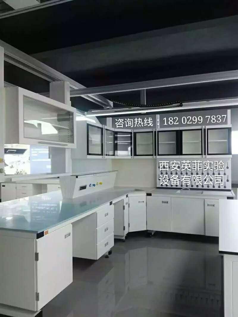 西安英菲实验设备有限公司;