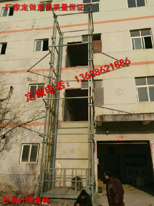浙江富阳导轨式升降机升降平台厂家;