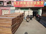惠州建材活动房@惠州酒店钢结构公司@惠州搭建铁皮公司