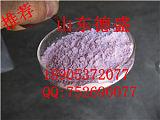稀土氧化铒试剂厂家现货供应常年供应;