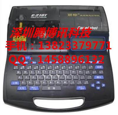 丽标线号机 套管打印机 配电线缆标志打字机 进口号码管印字机;