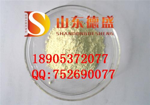 稀土氧化铈抛光粉,玻璃着色剂专用材料
