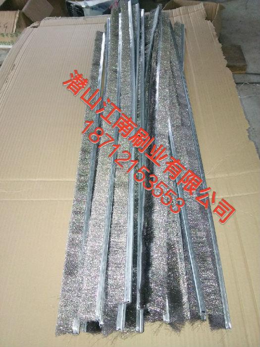 水泥厂篦冷机密封钢刷厂家 篦冷机密封钢刷规格 钢丝条刷价格;