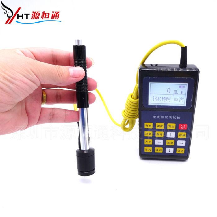 手持式里氏硬度计 便携式硬度仪YHT150/160/180布氏洛氏金属硬度;