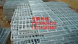 供应G255/30/100 热镀锌钢格板 格栅板