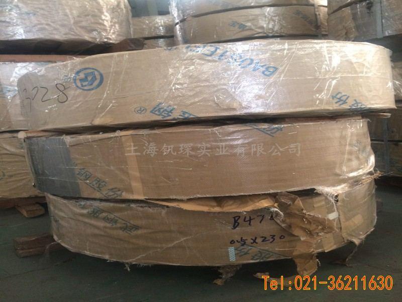 什么是B27AHV1400矽钢片;