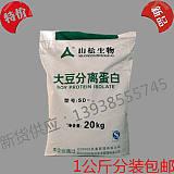 大豆蛋白粉 食品級 大豆分離蛋白