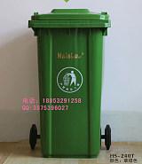 海硕环保供应塑料垃圾桶