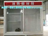 河南东一厂家直销加油站消防沙箱,欢迎来电选购!;