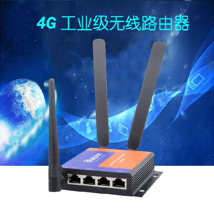 供应华杰智控4G工业路由器可二次开发远程PLC监控