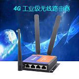 供应华杰智控4G工业路由器可二次开发远程PLC监控;