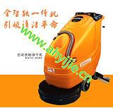 手推式洗地机就选安徽易洁430B洗地机;