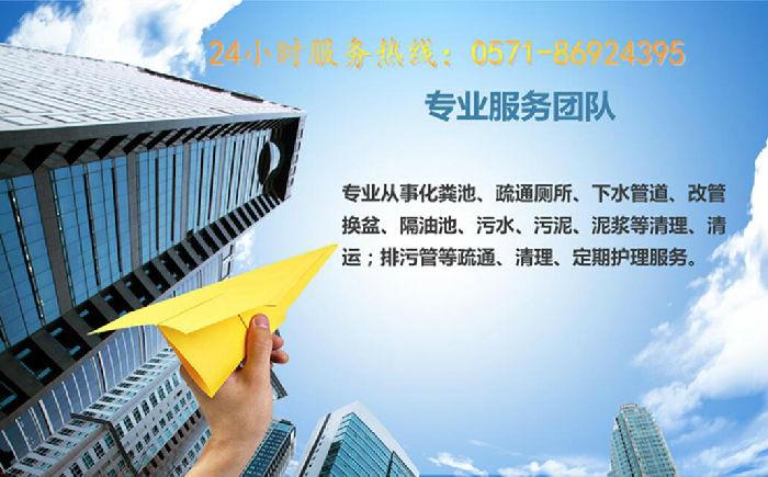 杭州拱墅区通下水道 拱墅区管道疏通 专业疏疏通管道