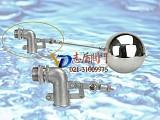 雙杠桿不銹鋼浮球閥,不銹鋼角式浮球閥