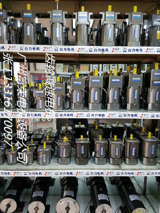 供应6-400W齿轮减速电机,直流马达 ,电机调速器
