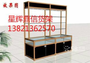天津星辉鼎信货架生产精品展示柜手机展示柜饰品展示柜