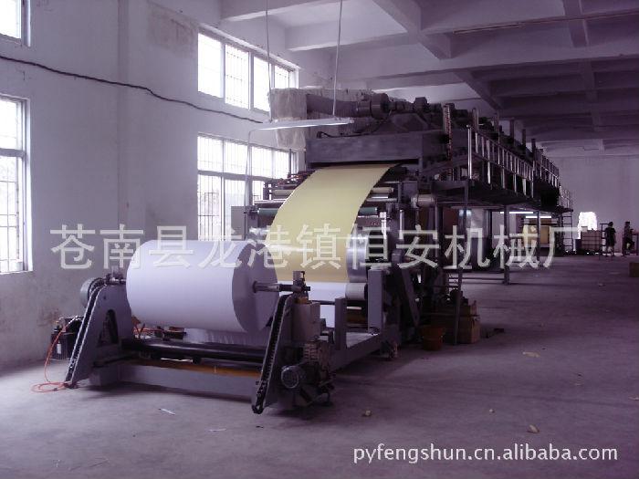 涂布机生产厂家
