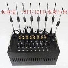 全网通4G猫池 4G养卡猫池 4G移动联通电信猫池厂家批发;