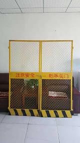安平名豐護欄網廠施工電梯門大量現貨13785820555;