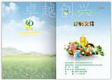 工程項目咨詢,深圳代寫標書專業投標服務