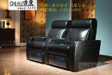 佛山赤虎提供优质真皮家庭影院沙发