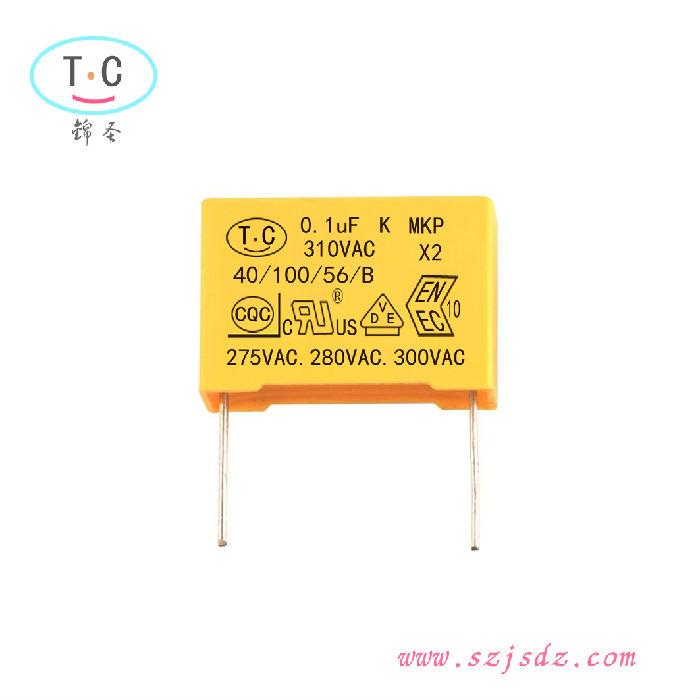 供应薄膜塑胶盒子电容X2 275VAC104K 0.1uf310VAC;