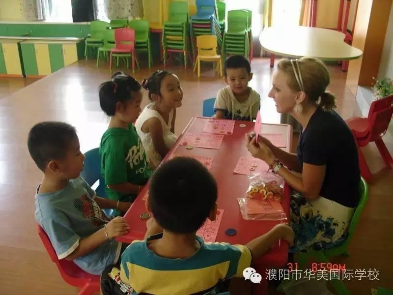 2017华美国际学校中小学教师招聘