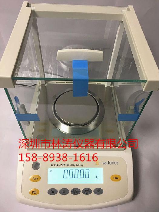 深圳赛多利斯GL124-1SCN价格及维修;