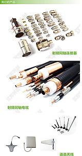 出售四分之一1/4馈线射频同轴电缆HCAAY-50-6;