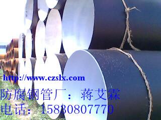 压力钢管价格,螺旋钢管价格,螺旋管价格,螺旋钢管规格;