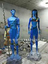 阿凡達電影雕塑,玻璃鋼人物雕塑;
