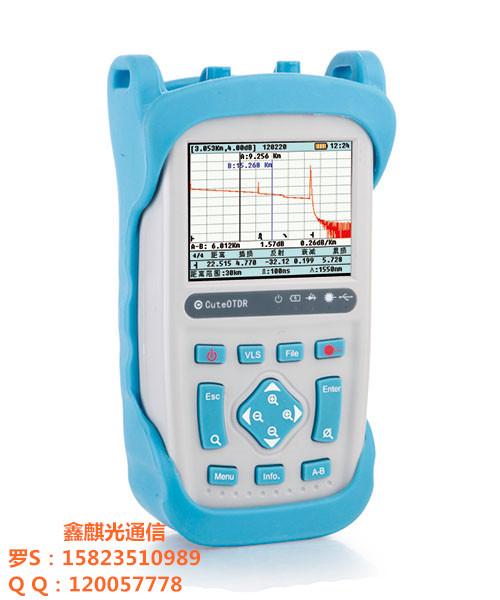 重庆光时域分析仪OTDR-300详情;