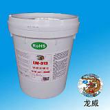 深圳龍威廠家*直銷環保橡塑洗模水,硅膠橡膠脫模劑