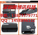 MAX PC線號機390A號碼管打印機色帶IR300B
