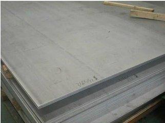 批发不锈钢卷、板、钢带;