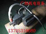 全位置管道自动焊机;