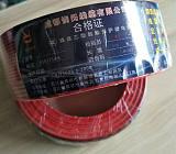 饶氏电线电缆批发 ZR-BV1.5平方国标铜芯电线 家用照明用线