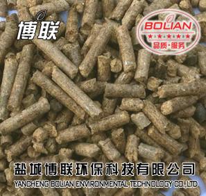 泰州姜堰生物质颗粒燃料节能又环保;