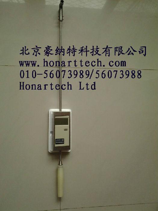 钢铁冷却水测温仪;