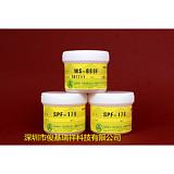 日本三和SANWA 助焊膏/水溶性锡膏