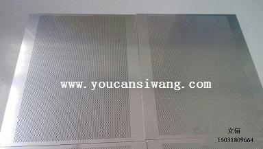 江苏昆山精密不锈钢微孔网厂家 安平友灿丝网厂;